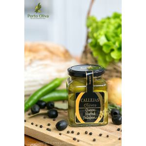 Оливки зелёные фаршированные халапеньо CALLEJAS, 300г