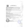 Масло оливковое премиум Centonze Case di Latomie Biological, 500мл