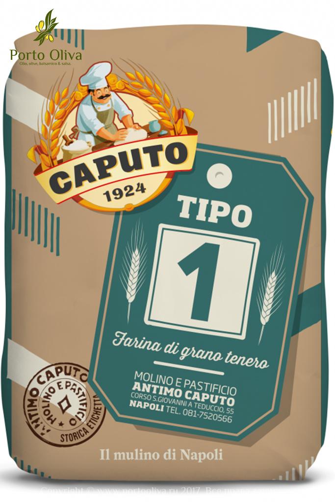 Итальянская мука Caputo тип 1, 5кг