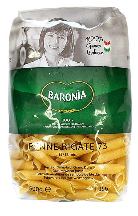 Макароны Baronia Penne Rigate (Перья) No.73 500г фото