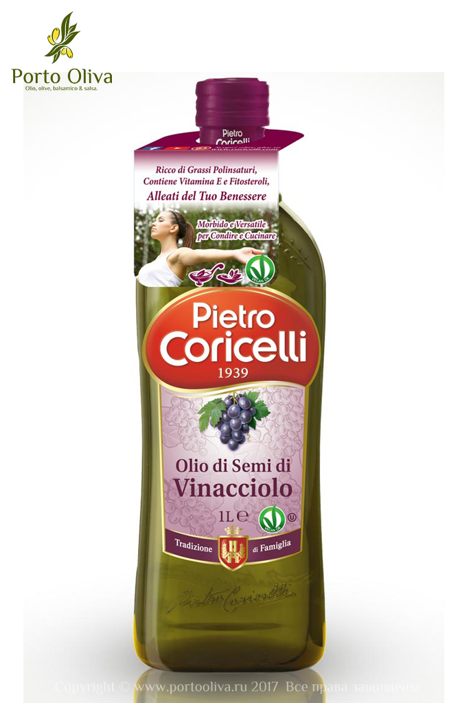 Масло виноградной косточки Pietro Coricelli 1л фото